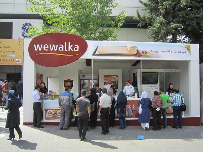 Wewalka  Iran AgroFood 2015   32m2