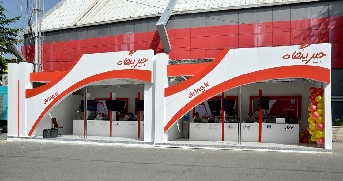 [111]IranTelecom2015_HamrahAvval,2448m2