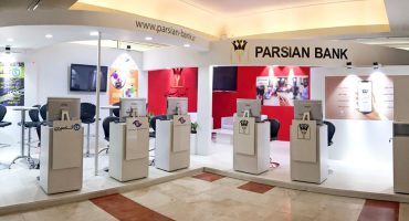 PERSIAN BANK | ELECTRONIC BANKING EVENT 2018