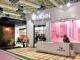 هجدهمین نمایشگاه بین المللی صنعت ساختمان