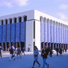 پاویون ایران در نمایشگاه اکسپو مونترال ۱۹۶۷  Expo 67,  pavillon de l'Iran, à l'île Sainte-Hélène. Montréal, Québec, Canada.