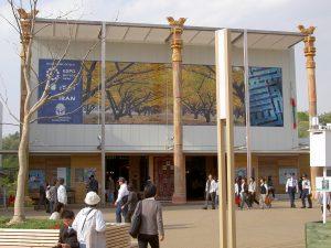 ایران در نمایشگاههای بین المللی - ژاپن