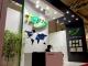 هجدهمین نمایشگاه بین المللی رنگ، رزین، پوشش های صنعتی، مواد کمپوزیت و صنعت آبکاری