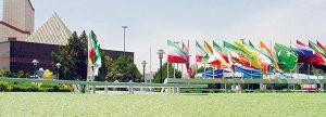 محل دائمی نمایشگاههای بین المللی تهران