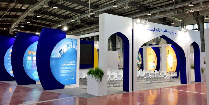 جشن رمضان   کمیته امداد
