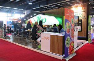 FKP | Iran Agrofood 2019