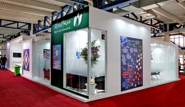 Iran ICT Guild Organization | Iran Elecomp 2019