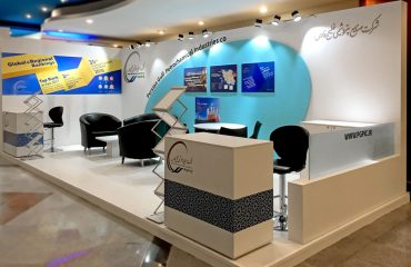 PGPIC | Energy Club Congress 2019