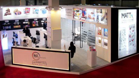 غرفه لفاف زرین | بیست و ششمین نمایشگاه بین المللی چاپ و بسته بندی
