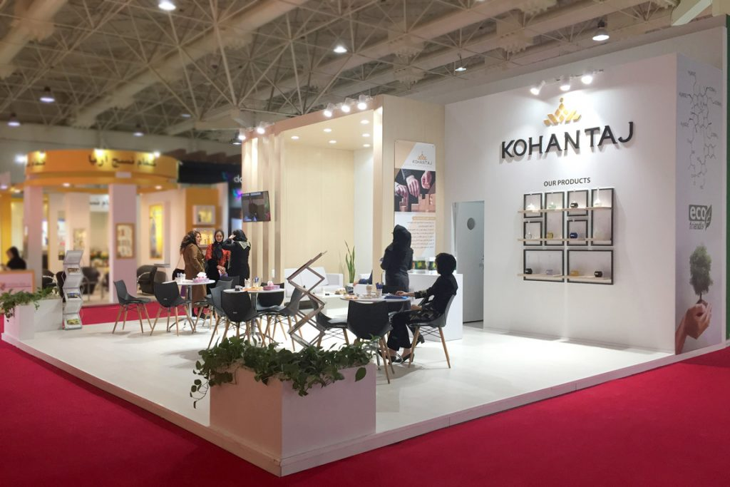کهن تاج | نمایشگاه صنعت نساجی | تهران 98