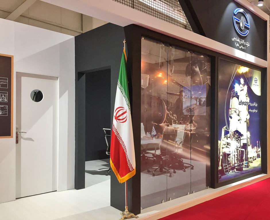 غرفه سازی در نمایشگاه قیر و آسفالت