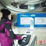 HunanAutoShow2020_02