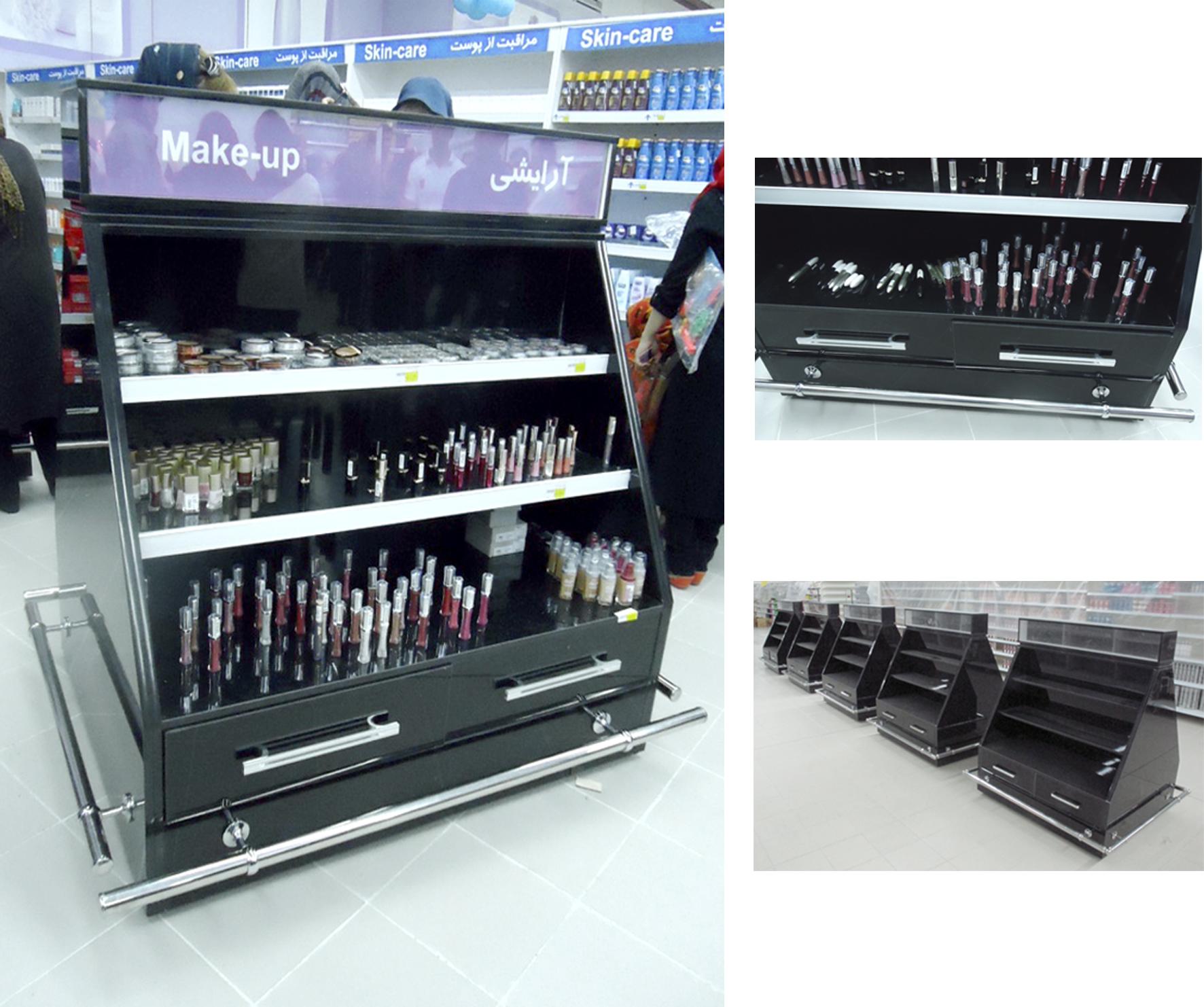 استند فروشگاهی محصولات آرایشی | هاپر مارکت