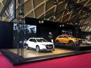 دی. اس. | نمایشگاه خودرو تهران 2017