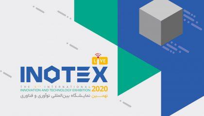 INOTEX 2020
