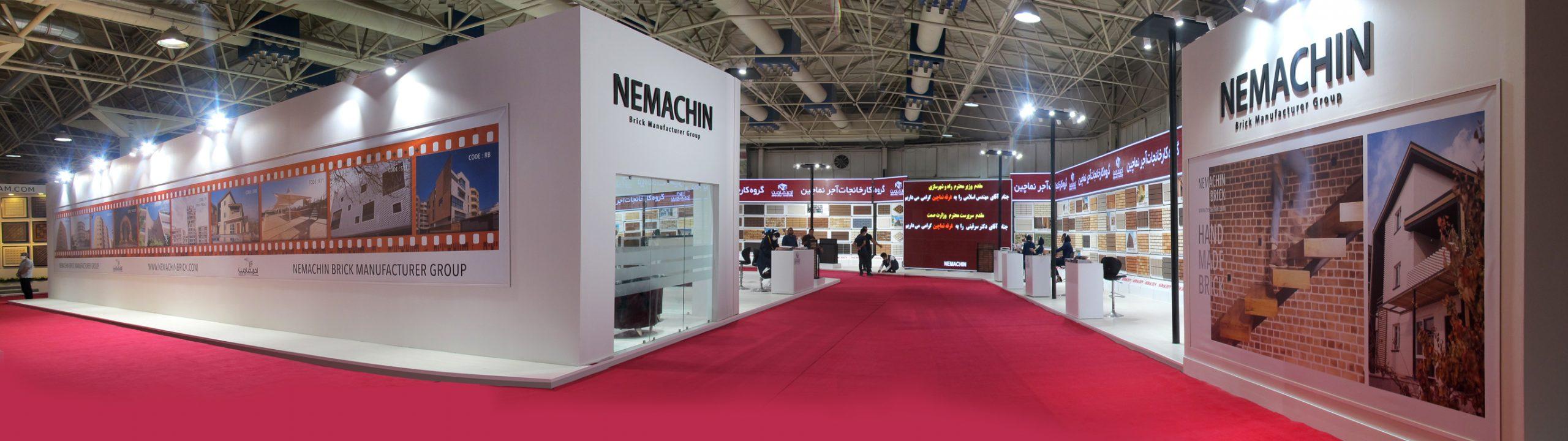Nemachin_IranConFair2020_03