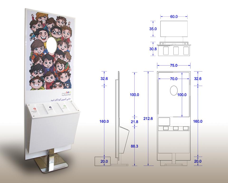 استند نمایش محصولات گوشی سامسونگ | طراحی شده برای جشنواره